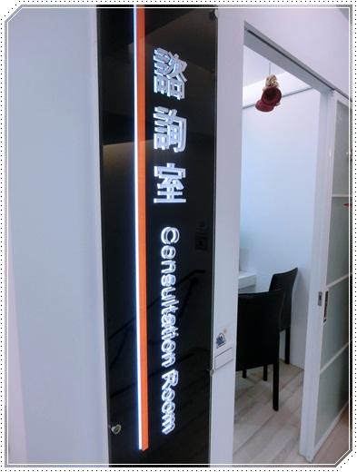 台中牙醫診所-牙醫