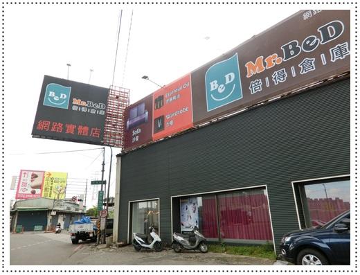 台北傢俱特賣會-天妮絲