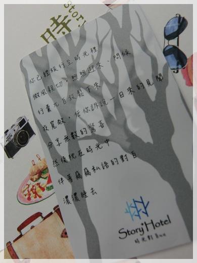台中商旅推薦-時光對白