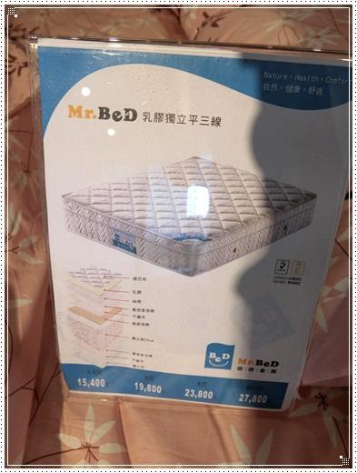 乳膠床墊CP值-倍得先生