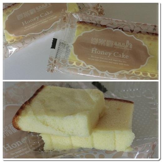 彌月蛋糕試吃