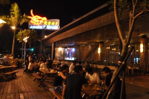 新竹活蝦料理-黃金海岸活蝦之家