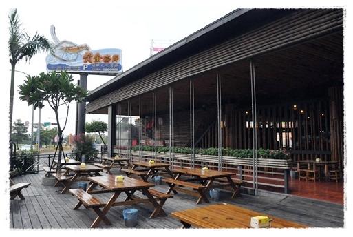 新竹海鮮餐廳-黃金海岸