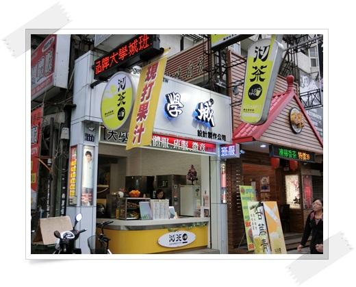 台中日租分享-逢甲*****