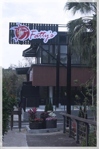 高雄美食餐廳-fatty's