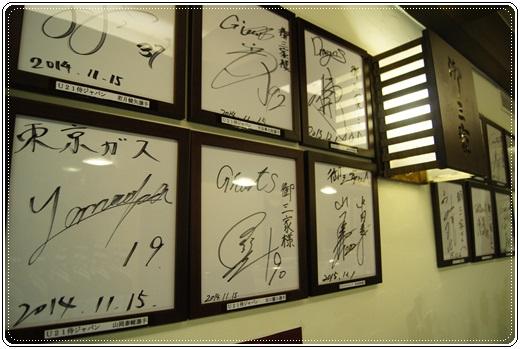 台中美食餐廳-御三家