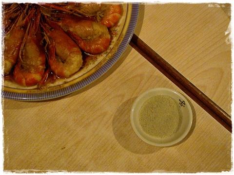 活蝦餐廳-黃金海岸