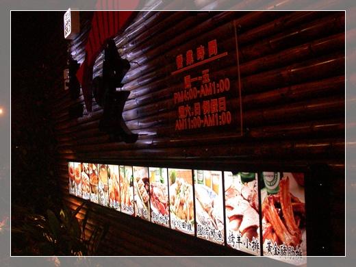 竹北家庭餐廳-新竹黃金海岸活蝦之家