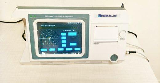【眼科】到台北近視雷射翻轉人生,厲害的權威手術技術非常精湛!矯正近視順利完成~推薦專業醫師