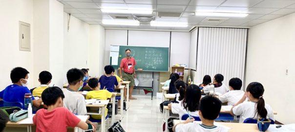 台中文數理補習班