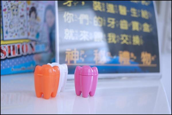 台中植牙價錢-牙醫