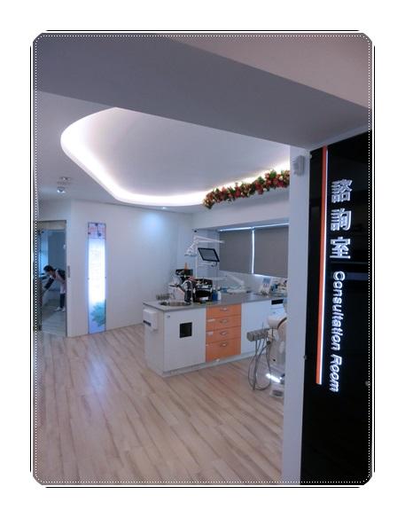 台中牙醫診所推薦-牙醫診所