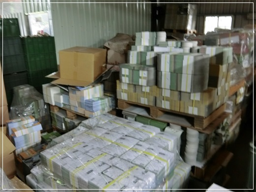 台中紙盒製作-印刷