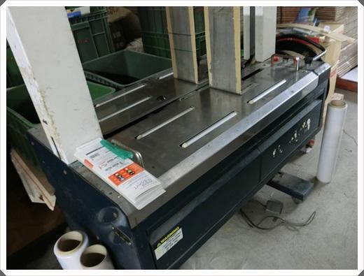 台中紙盒工廠-印刷公司