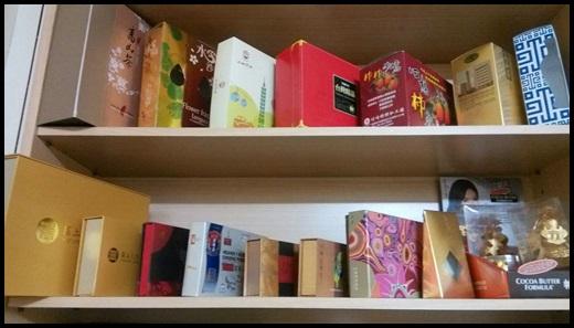 台中包裝盒工廠-彩色印刷公司