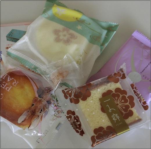 彌月蛋糕價格-咕咕霍夫