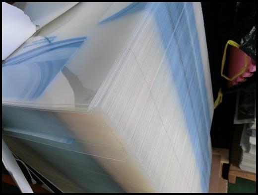台中包裝盒工廠-