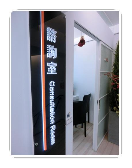 台中牙醫植牙分期-牙醫診所
