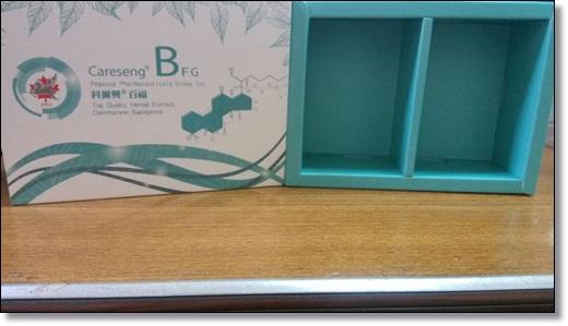 台中包裝盒公司-彩盒