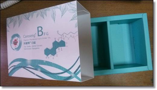 台中紙盒印刷-彩盒