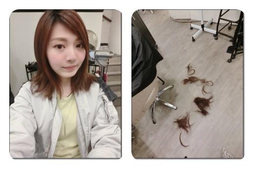 中友美髮店-Hair ******