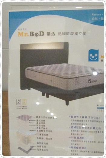 桃園床墊品牌評價-倍得先生