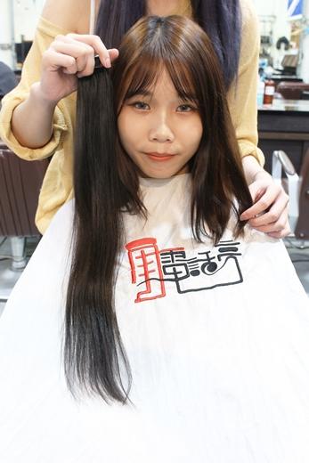 台中羽毛接髮